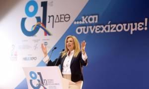 ΔΕΘ 2016 - Γεννηματά για Τσίπρα: Από «Τσάβες της Ευρώπης» σε «yes man»