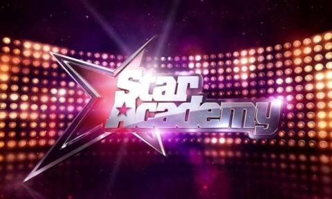 Τι ακριβώς είναι το Star Academy που έρχεται;