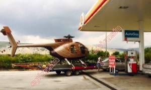 Ιωάννινα: Πήγε στο βενζινάδικο με… ελικόπτερο!
