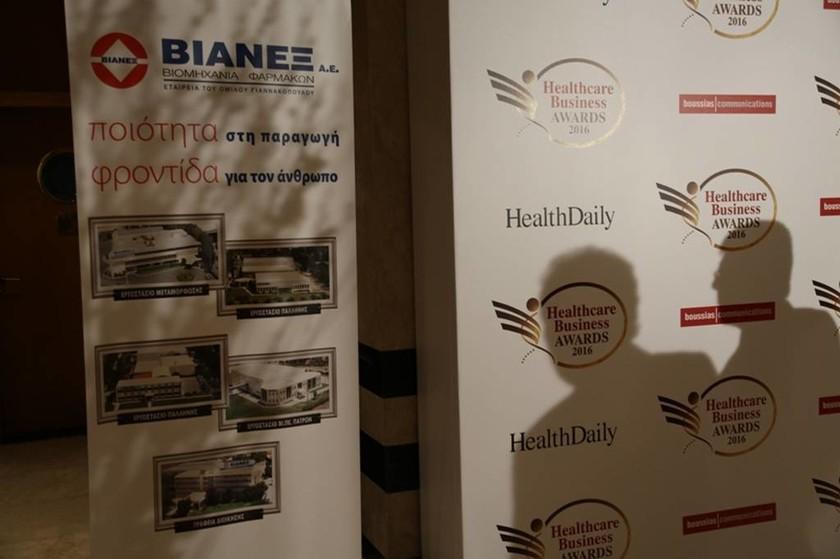 Η ΒΙΑΝΕΞ Α.Ε υποστηρικτής των βραβείων «Healthcare Business Awards 2016»