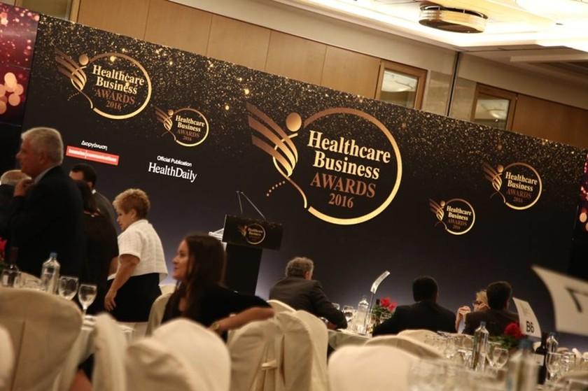 Βραβεία «Healthcare Business Awards 2016»