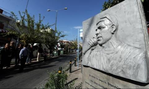 Η ΟΕΝΓΕ στο τριήμερο εκδηλώσεων για την επέτειο από τη δολοφονία Φύσσα