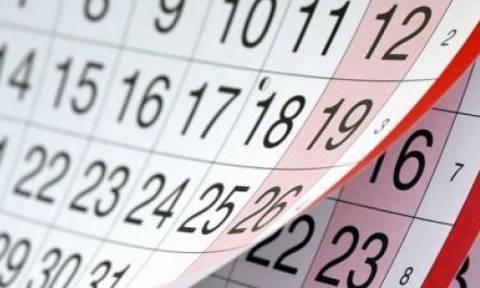 Οι αργίες και τα τριήμερα μέχρι το τέλος του 2016