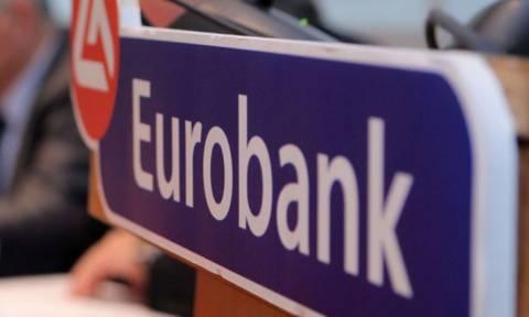 Συμφωνία ΕΤΕπ - Eurobank:Στήριξη ΜΜΕ και εταιρειών μεσαίας κεφαλαιοποίησης