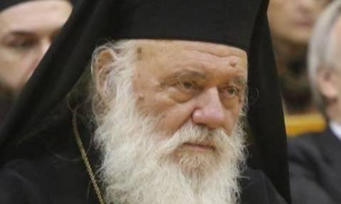 Στις 19 Σεπτεμβρίου το Συμπόσιο των Μητροπόλεων της Εκκλησίας της Ελλάδας