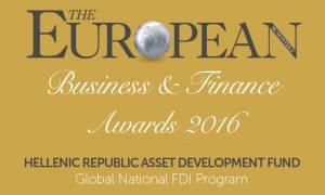 Διεθνής βράβευση «Global National FDI Program» για το ΤΑΙΠΕΔ