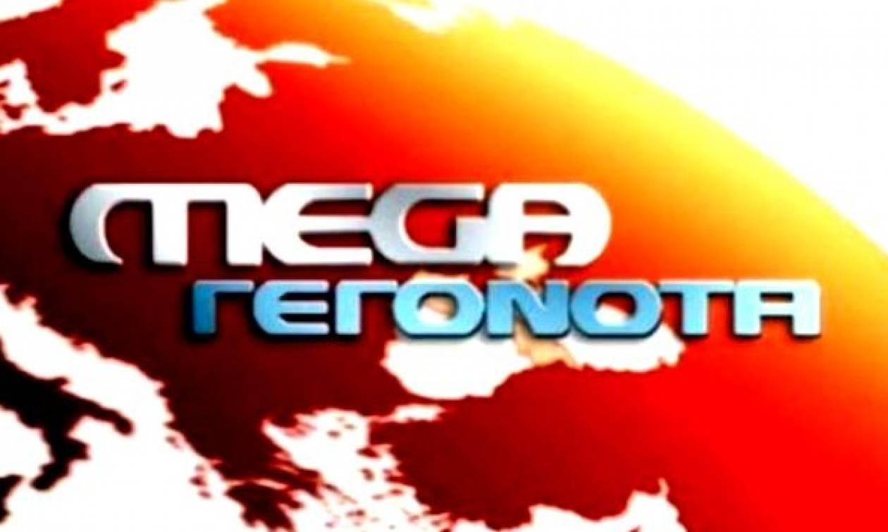 «Τίτλοι τέλους» για τα δελτία ειδήσεων του Mega - Ήταν αυτό το τελευταίο; (video)