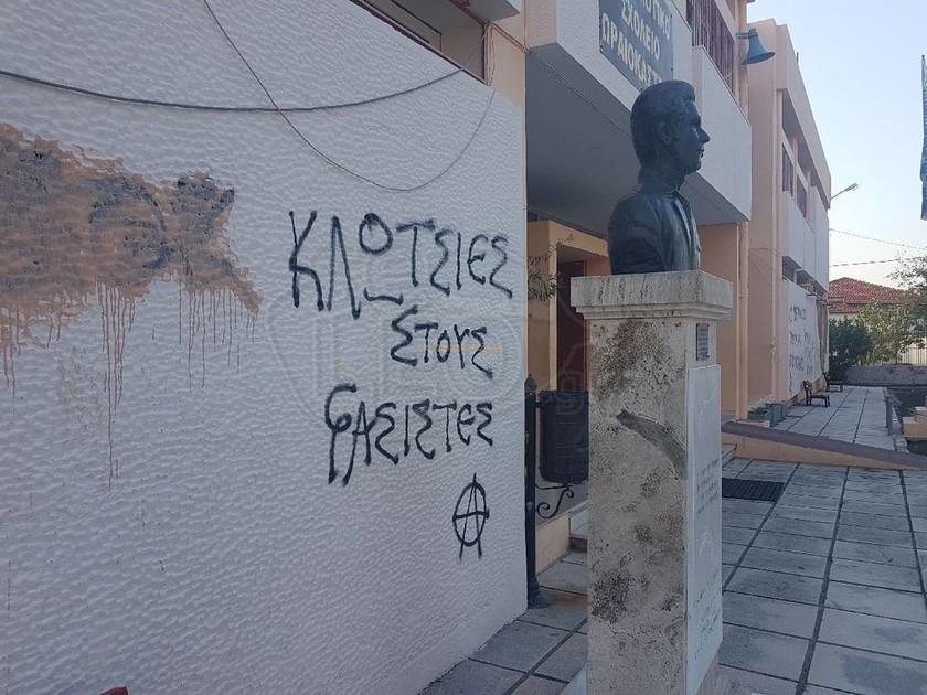 Άγνωστοι έγραψαν συνθήματα σε σχολείο και στο δημαρχείο Ωραιοκάστρου (pics)