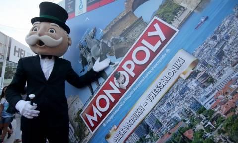 ΔΕΘ: «Αποκαλυπτήρια» για τη Monopoly της Θεσσαλονίκης (pics)