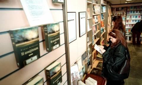 Ποιο ιστορικό βιβλιοπωλείο βάζει λουκέτο μετά από 118 χρόνια;