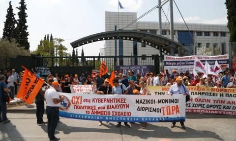 Συγκεντρώσεις διαμαρτυρίας των εκπαιδευτικών σε Αθήνα, Θεσσαλονίκη και Χανιά