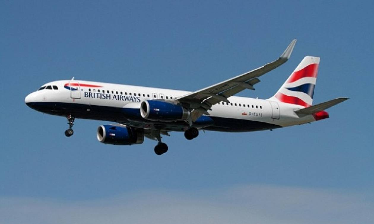 Τρόμος στον αέρα: Αναγκαστική προσγείωση αεροσκάφους της British Airways στην Τουλούζη