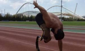 Ο Έλληνας Παραολυμπιονίκης που έχασε τα πόδια του σε ατύχημα και δεν έπαψε να ονειρεύεται