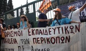 Τι συζήτησαν Φίλης και δάσκαλοι – Διαμαρτυρία έξω από το υπουργείο Παιδείας