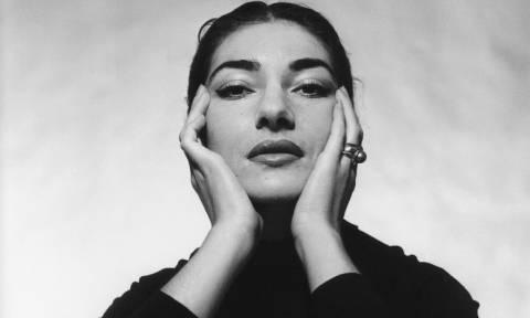 Σαν σήμερα το 1977 πέθανε η η απόλυτη ντίβα στο χώρο του λυρικού θεάτρου Μαρία Κάλλας