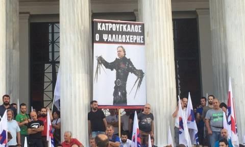 Μπλόκαραν την είσοδο του Ζαππείου συνδικαλιστές του ΠΑΜΕ (pics+vid)