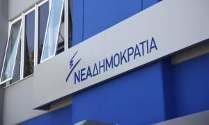ΝΔ: Στηρίζει Στουρνάρα και «κατακεραυνώνει» την κυβέρνηση ΣΥΡΙΖΑ - ΑΝΕΛ