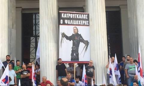 Έληξε η «πολιορκία» του Ζαππείου από το ΠΑΜΕ
