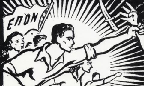 Συγκίνηση για το θάνατο του αγωνιστή της Εθνικής Αντίστασης, Φάνη Πασπαλιάρη