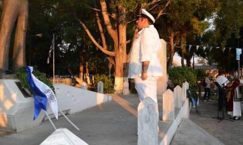 Πολεμικό Ναυτικό: Εκδηλώσεις μνήμης της βύθισης του υποβρυχίου Κατσώνης (pics)