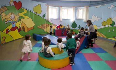 Φιλοξενία επιπλέον παιδιών σε παιδικούς σταθμούς - Πότε λήγει η προθεσμία των αιτήσεων