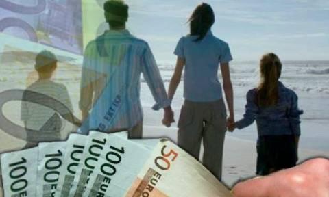 Από τα ΚΕΠ το επίδομα ως 600 ευρώ για οικογένειες μειονεκτικών περιοχών-Δικαιούχοι, δικαιολογητικά