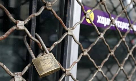 ΓΣΕΒΕΕ: Πρώτα κλείνουν βιβλία και μετά οι επιχειρήσεις