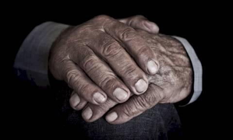 Αναλγησία: Σε πλειστηριασμό η πρώτη κατοικία 73χρονου με προβλήματα υγείας!