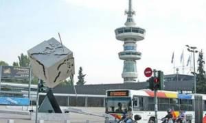 ΔΕΘ: Δωρεάν μετακίνηση των επισκεπτών λόγω της επίσχεσης στον ΟΑΣΘ