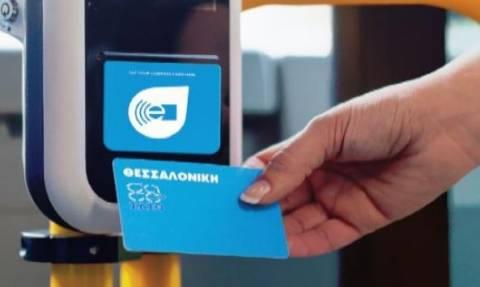 Σε ισχύ το ηλεκτρονικό εισιτήριο στις αστικές συγκοινωνίες