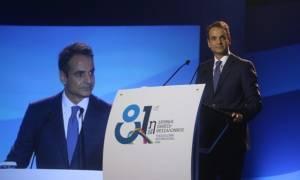 ΔΕΘ 2016 -Ομιλία Μητσοτάκη: Ο Τσίπρας συνεχίζει αμετανόητος και προκλητικός