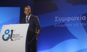 ΔΕΘ 2016 -Ομιλία Μητσοτάκη: Δουλειές για τους πολλούς και όχι για τους κολλητούς