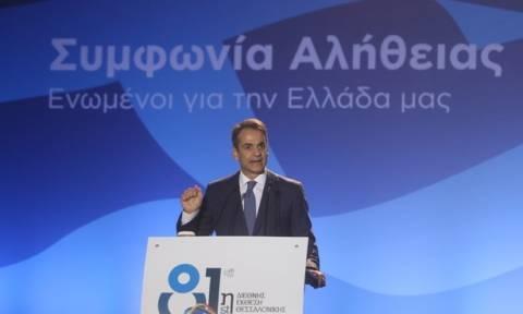 ΔΕΘ 2016 -Ομιλία Μητσοτάκη: Δείτε την πρώτη αποτίμηση από το Newsbomb.gr