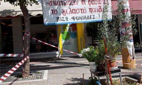 Θεσσαλονίκη: Συγκεντρώσεις για τα τρία χρόνια από τη δολοφονία του Παύλου Φύσσα