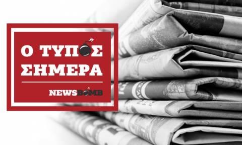 Εφημερίδες: Διαβάστε τα σημερινά (18/09/2016) πρωτοσέλιδα