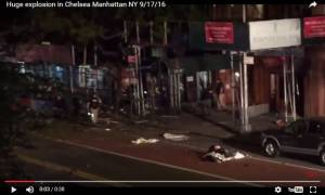 Καρέ - καρέ η στιγμή της ισχυρής έκρηξης στη Νέα Υόρκη