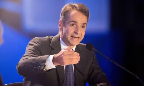 ΔΕΘ 2016 - Μητσοτάκης: Εκλογές για να πάρει ο λαός την κατάσταση στα χέρια του
