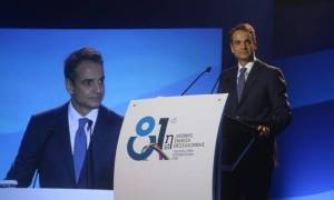 Mitsotakis at TIF: 'I pledge to do everything I can to lead Greece out of the crisis'