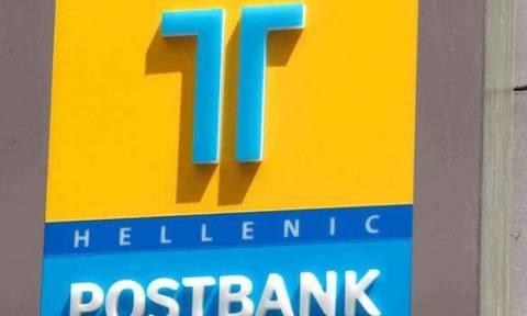 Ξεκινάει η δίκη για τις «επισφαλείς δανειοδοτήσεις» του Ταχυδρομικού Ταμιευτηρίου