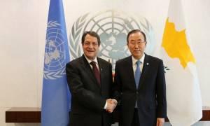 Το Κυπριακό και η κλιματική αλλαγή στο επίκεντρο της συνάντησης Αναστασιάδη και Μπαν Κι Μουν