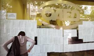 Είστε άνεργος; Τα προγράμματα του ΟΑΕΔ μέχρι το τέλος του έτους