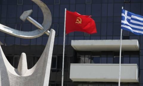 ΚΚΕ: ΣΥΡΙΖΑ και ΝΔ ανταγωνίζονται για το ποιος θα εφαρμόσει το «Μνημόνιο 3»
