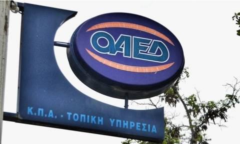 ΟΑΕΔ: Αυξάνονται συνεχώς οι εγγεγραμμένοι άνεργοι