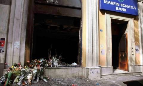 Ζωντάνεψαν μνήμες στη δίκη της Marfin: Κανένας δεν αναγνώρισε τους κατηγορούμενους