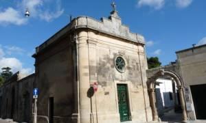 Σε αυτή την πόλη της Ιταλίας μιλούν μόνο... ελληνικά (photos)