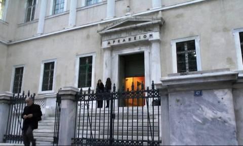 Στο Ανώτατο Ειδικό Δικαστήριο η ευμενής μεταχείρισης των παιδιών της Εθνικής Αντίστασης
