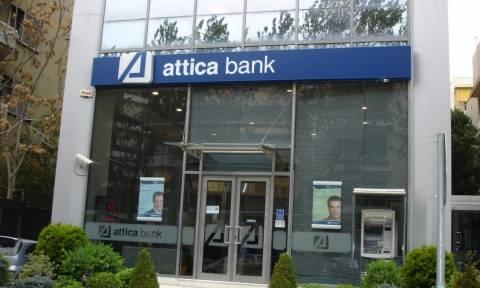 Νέος διευθύνων σύμβουλος της Τράπεζας Αττικής ο Θεόδωρος Πανταλάκης