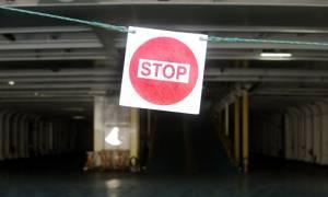 Απεργία ΠΝΟ: Δεμένα τα πλοία στα λιμάνια Πέμπτη και Παρασκευή (22-23/09)