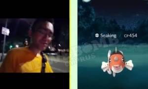 Σοκ: Περπατούσε παίζοντας Pokemon Go και ξαφνικά συνέβη κάτι τρομακτικό!