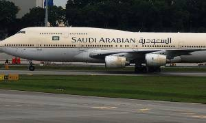 Φιλιππίνες: Συναγερμός για αεροπειρατεία σε πτήση των Σαουδαραβικών Αερογραμμών (Pics)